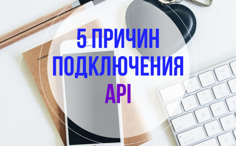 API для интеграции смс рассылок